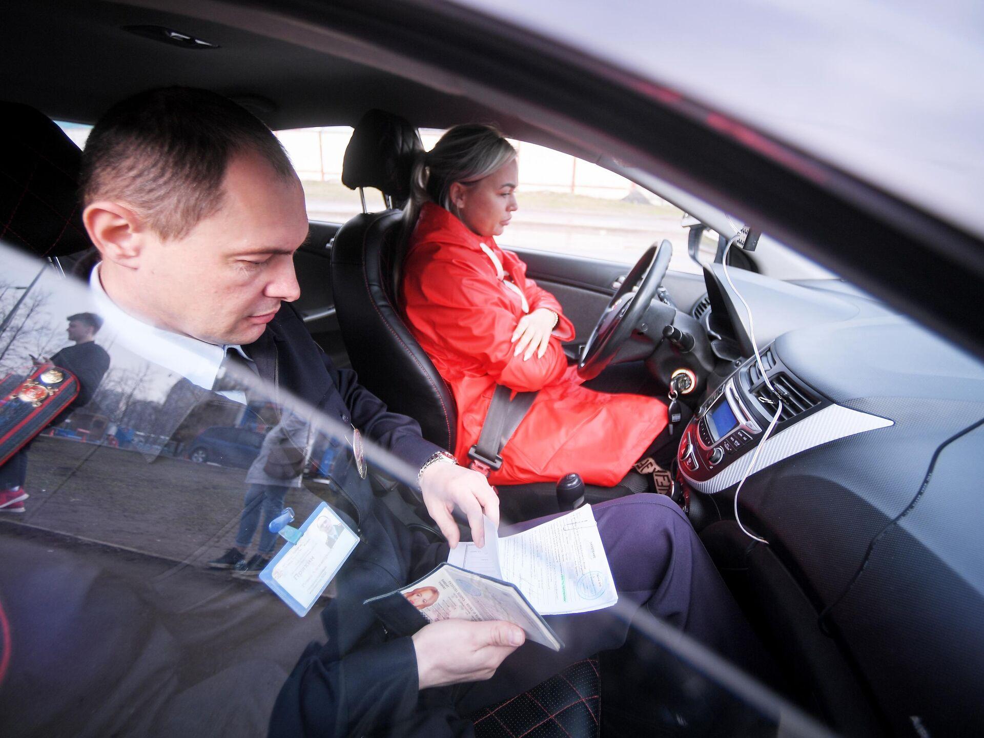 Оральный экзамен по вождению