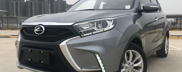 Китайский клон Lada Xray показал интерьер