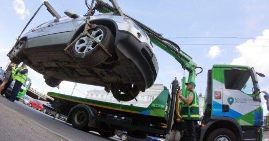 В Москве вырастет стоимость эвакуации автомобилей